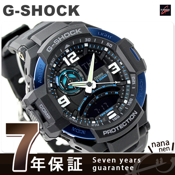 G-SHOCK CASIO GA-1000-2BDR SKY COCKPIT メンズ 腕時計 カシオ Gショック スカイコックピット オールブラック × ブルー 時計【あす楽対応】