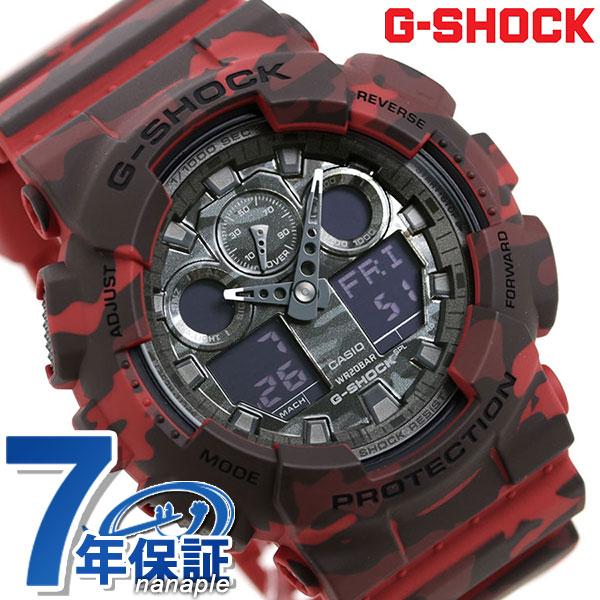 G-SHOCK CASIO GA-100CM-4ADR カモフラージュシリーズ メンズ 腕時計 カシオ Gショック ブラック × レッド 時計【あす楽対応】