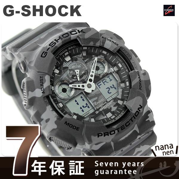 nanaple  GA-100CM-8ADR g-shock Camo series quartz mens watch Casio G ... 2fd72293b5