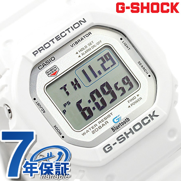 GB-5600AB-7DR G-SHOCK Bluetooth手机链接石英人手表卡西欧G打击白