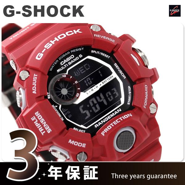 GW-9400RDJ-4JF G-SHOCK范围人员人·in·救援·红电波太阳能卡西欧G打击人手表黑色×红