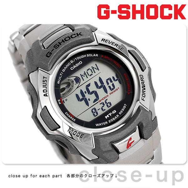 MTG-M900DA-8CR g-shock ソーラー電波時計 海外モデル メンズ 腕時計 シルバー GSHOCK G-SHOCK CASIO 時計【あす楽対応】