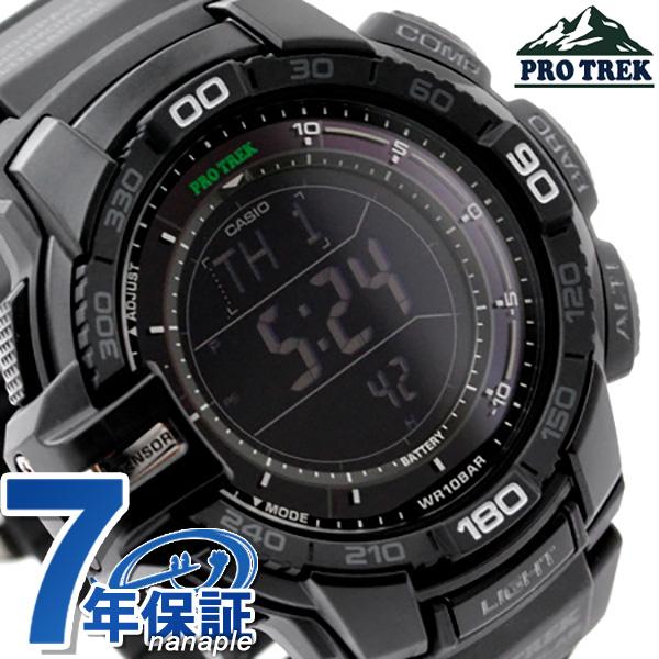 79871787a5a9 nanaple  Protrek solar triple sensor mens PRG-270-1ADR watches CASIO PRO  TREK-all black