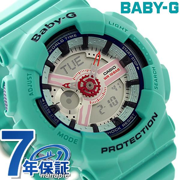 Baby-G レディース クオーツ 腕時計 BA-110SN-3ADR カシオ ベビーG ライトブルー 時計【あす楽対応】