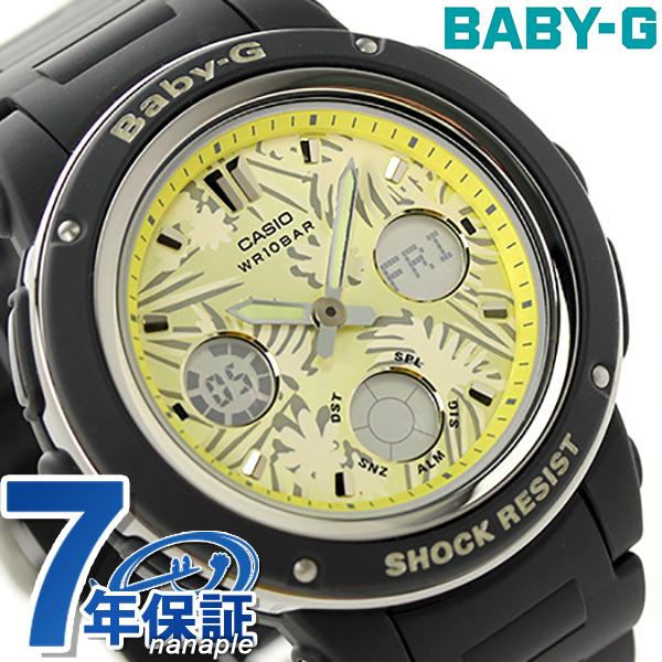 Baby-G レディース クオーツ 腕時計 BGA-150F-1ADR カシオ ベビーG イエロー × ブラック 時計【あす楽対応】
