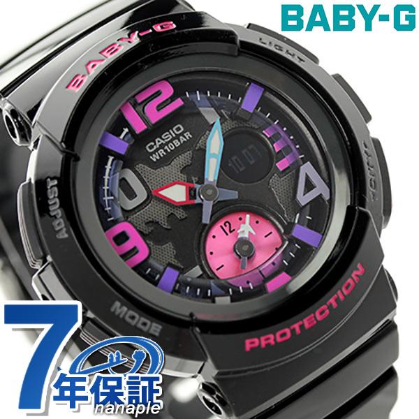 Baby-G ビーチ・トラベラー・シリーズ レディース 腕時計 BGA-190-1BDR カシオ ベビーG クオーツ オールブラック×ピンク【あす楽対応】