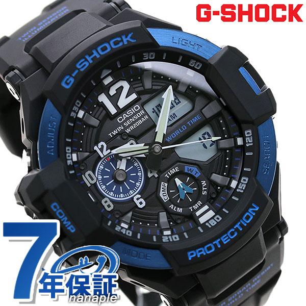 G-SHOCK CASIO GA-1100-2BDR SKY COCKPIT メンズ 腕時計 カシオ Gショック スカイコックピット オールブラック × ブルー 時計【あす楽対応】