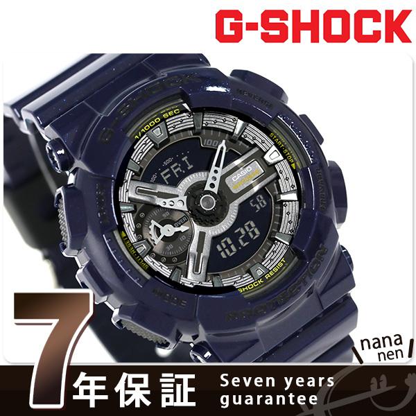 G-shock S series quartz men's watch-GMA-S110MC-2ADR Casio G shock black ×  Navy
