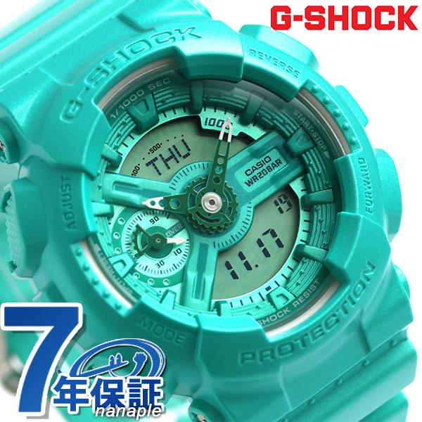 G-SHOCK S系列石英人手表GMA-S110VC-3ADR卡西欧G打击绿色