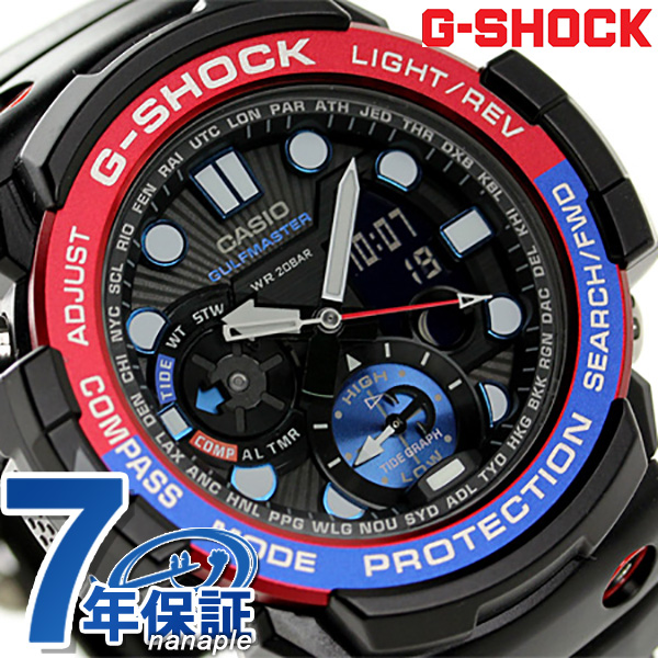 G-SHOCK ガルフマスター ツイン センサー メンズ 腕時計 GN-1000-1ADR カシオ Gショック ブラック【あす楽対応】
