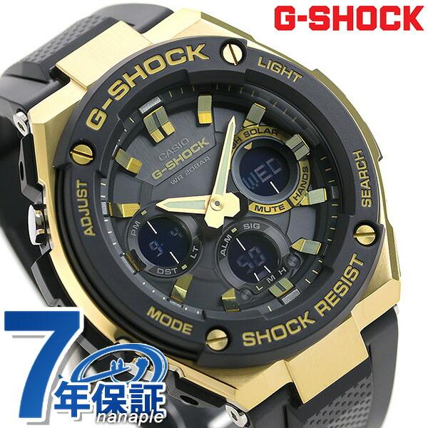 8ad78132e30ff nanaple  GST-S100G-1ADR g-shock G steel solar mens watch Casio G ...