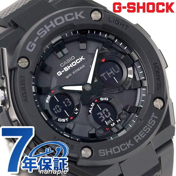 G-SHOCK ブラック ソーラー CASIO GST-S100G-1BDR Gスチール メンズ 腕時計 カシオ Gショック オールブラック 時計【あす楽対応】