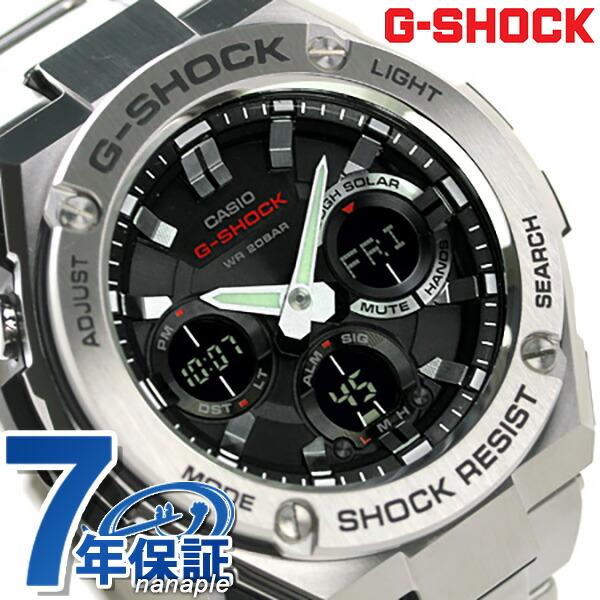 G-SHOCK CASIO GST-S110D-1ADR Gスチール メンズ 腕時計 カシオ Gショック ブラック 時計【あす楽対応】