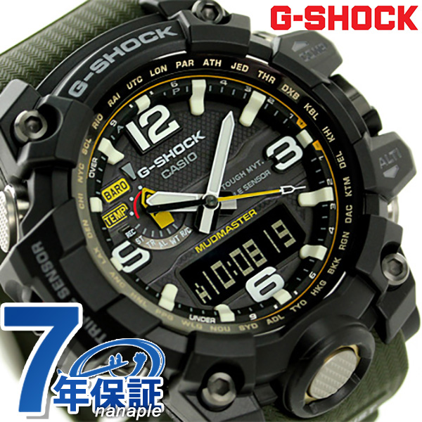 GWG-1000-1 A3ER g-shock mud master radio solar mens watch Casio G-shock black × khaki