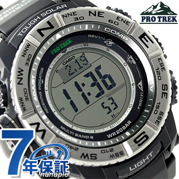 カシオ プロトレック 電波ソーラー 方位計 メンズ PRW-3500-1DR CASIO マルチフィールドライン 腕時計 ブラック 時計【あす楽対応】