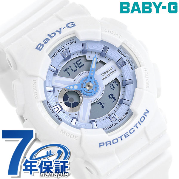 Baby-G 白 レディース ビーチカラーズ 腕時計 BA-110BE-7ADR カシオ ベビーG ホワイト 時計【あす楽対応】