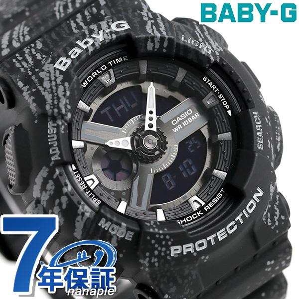 Baby-G レディース ミストテクスチャー 腕時計 BA-110TX-1ADR カシオ ベビーG ブラック 時計【あす楽対応】