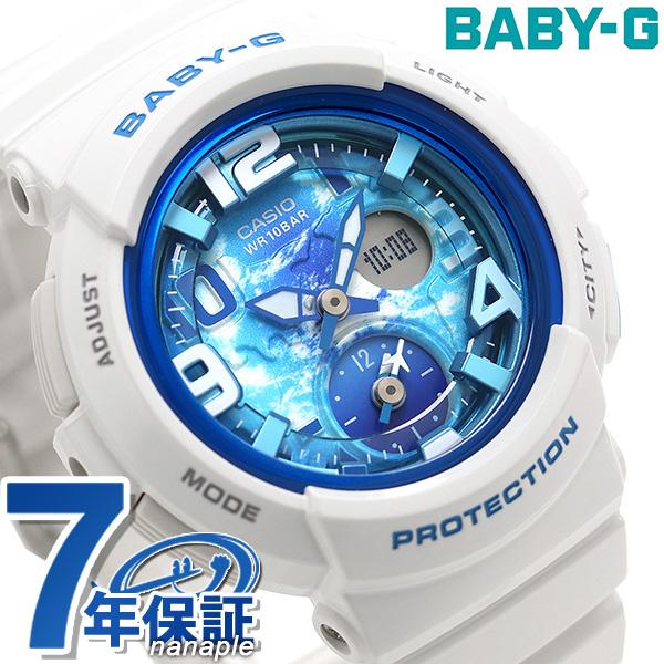 [正規品] レディース 腕時計 (予約受付中) ベビーG カシオ 時計 【20日は店内ポイント最大39倍!】 BABY-G BGD-1300D-7JF