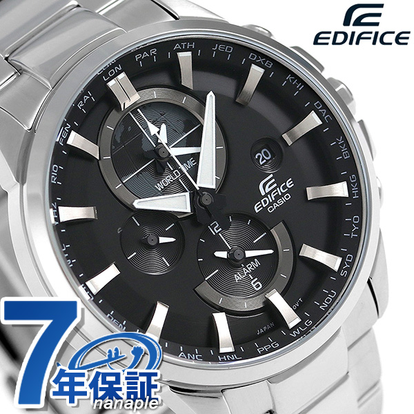 カシオ エディフィス デュアルタイム ワールドタイム ETD-310D-1AVUEF CASIO EDIFICE 腕時計 時計【あす楽対応】