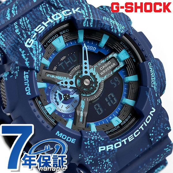 6361fc2dae14 G-SHOCK mist technique chao miens watch GA-110TX-2ADR Casio G-Shock black X  blue