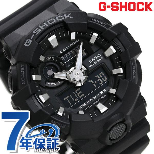 099ba362a4 nanaple: G-SHOCK black CASIO GA-700-1BDR men watch Casio G-Shock ...