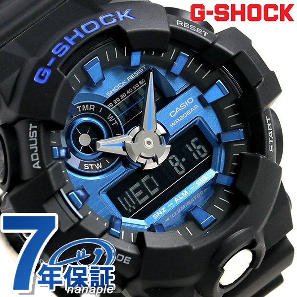 93135f1a5 nanaple  G-SHOCK CASIO GA-710-1A2DR world thyme men watch Casio G-Shock  black clock