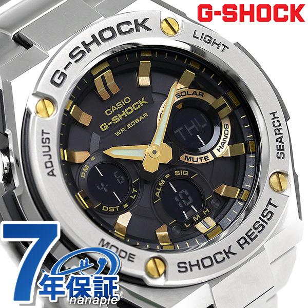 G-SHOCK G steel men watch GST-S110D-1A9DR Casio G-Shock black