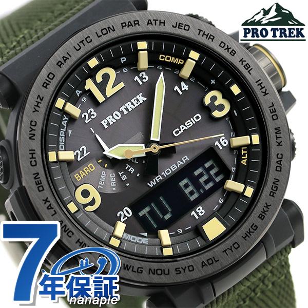 店内ポイント最大43倍!16日1時59分まで! カシオ プロトレック PRG-600 ソーラー メンズ 腕時計 PRG-600YB-3DR CASIO PRO TREK ブラック 時計【あす楽対応】