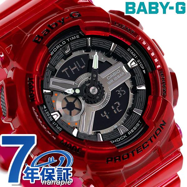 Baby-G アクアプラネット レディース 腕時計 BA-110CR-4ADR ベビーG レッドスケルトン 時計【あす楽対応】