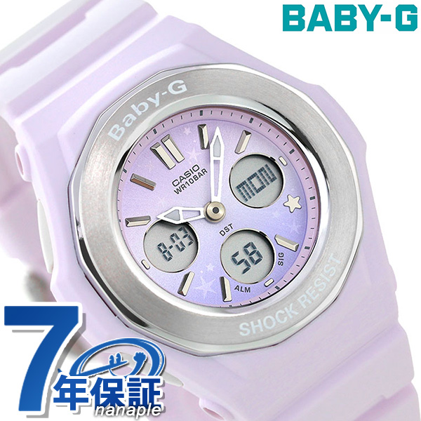 Baby-G スターリースカイシリーズ レディース 腕時計 BGA-100ST-4ADR カシオ ベビーG マルチカラー 時計【あす楽対応】