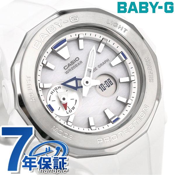 Baby-G Gライド タイドグラフ レディース 腕時計 BGA-225-7ADR カシオ ベビーG 時計【あす楽対応】