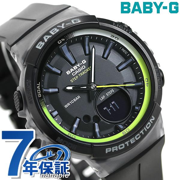 Baby-G ランニング ジョギング 歩数計 腕時計 BGS-100-1ADR カシオ ベビーG オールブラック 時計【あす楽対応】