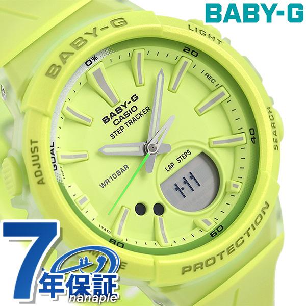 d90ab4b2c355 Baby-G running jogging pedometer watch BGS-100-9ADR Casio baby G lime ...