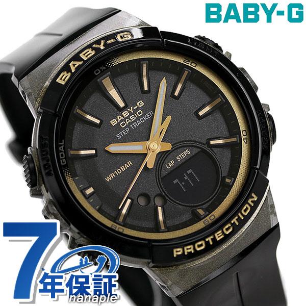 Baby-G ランニング ジョギング 歩数計 腕時計 BGS-100GS-1ADR カシオ ベビーG オールブラック 時計【あす楽対応】