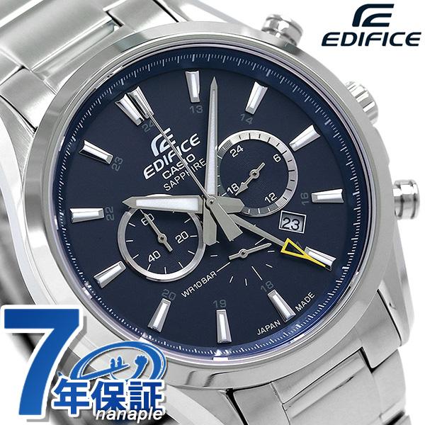 店内ポイント最大43倍!16日1時59分まで! カシオ エディフィス クロノグラフ 日本製 メンズ 腕時計 EFB-504JD-2ADR CASIO ネイビー 時計【あす楽対応】
