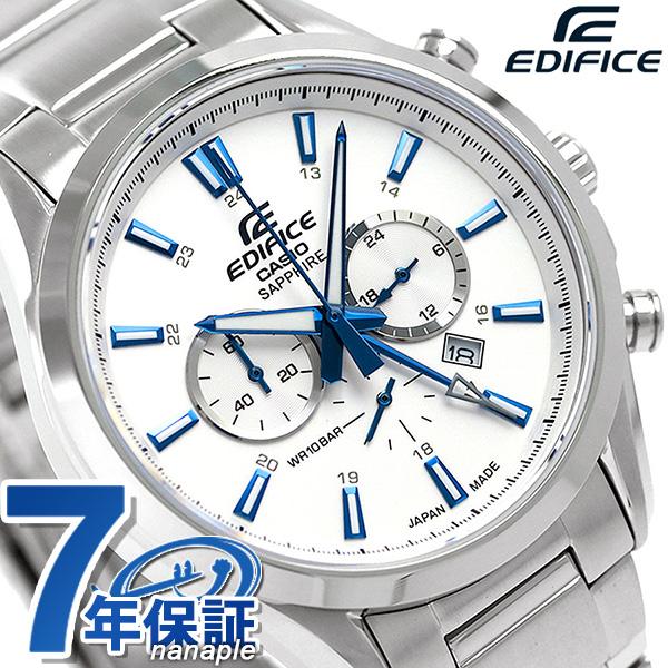カシオ エディフィス クロノグラフ 日本製 メンズ 腕時計 EFB-504JD-7ADR CASIO シルバー 時計【あす楽対応】