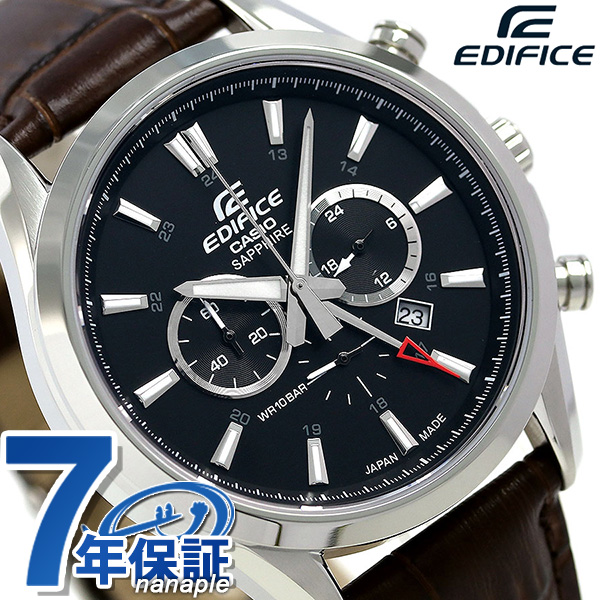 カシオ エディフィス クロノグラフ 日本製 メンズ 腕時計 EFB-504JL-1ADR CASIO ブラック 時計【あす楽対応】