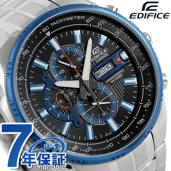 カシオ エディフィス クロノグラフ メンズ 腕時計 EFR-549D-1A2VDF CASIO ブラック×ブルー 時計【あす楽対応】