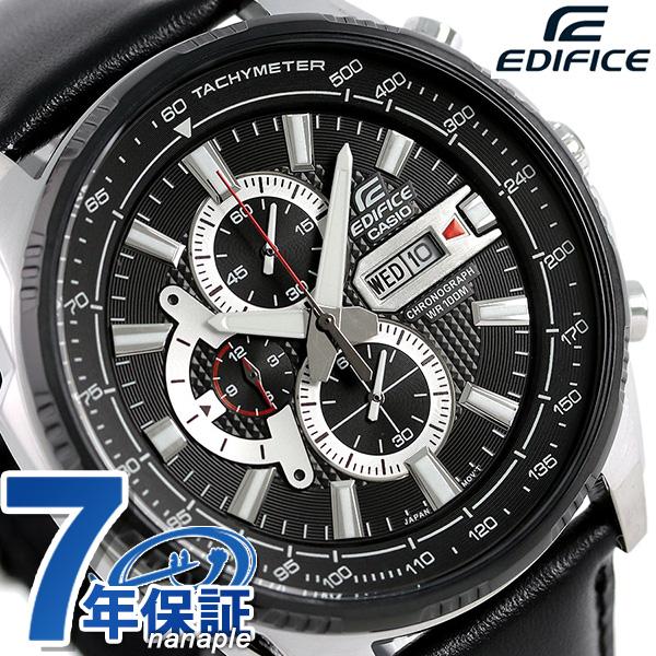 カシオ エディフィス クロノグラフ 革ベルト メンズ 腕時計 EFR-549L-1AVDF CASIO ブラック 時計【あす楽対応】