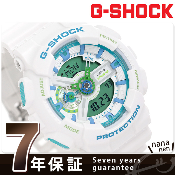 G-SHOCK スペシャルカラー メンズ 腕時計 GA-110WG-7ADR カシオ Gショック ホワイト 時計【あす楽対応】
