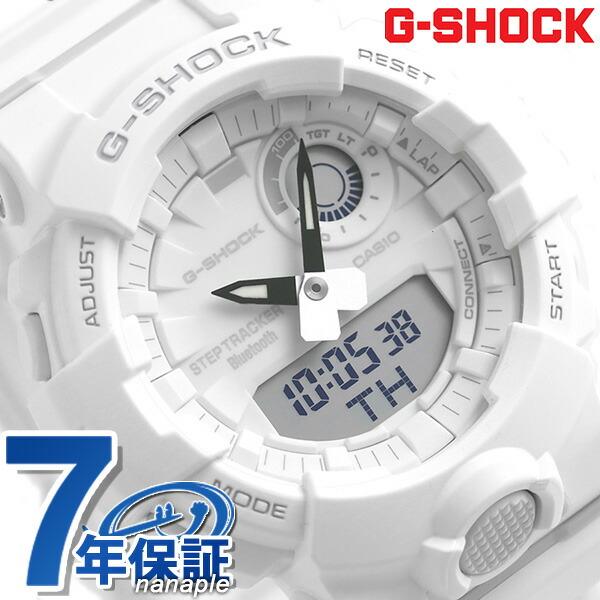 店内ポイント最大43倍!16日1時59分まで! G-SHOCK ジースクワッド Bluetooth メンズ 腕時計 GBA-800-7ADR Gショック ホワイト 時計【あす楽対応】