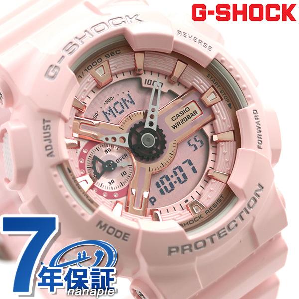G-SHOCK Sシリーズ アナデジ ピンク メンズ 腕時計 GMA-S110MP-4A1DR カシオ Gショック 時計【あす楽対応】