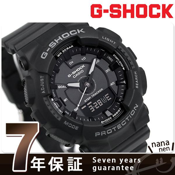 G-SHOCK Sシリーズ ランニングウォッチ 歩数計 腕時計 GMA-S130-1ADR Gショック オールブラック 時計【あす楽対応】