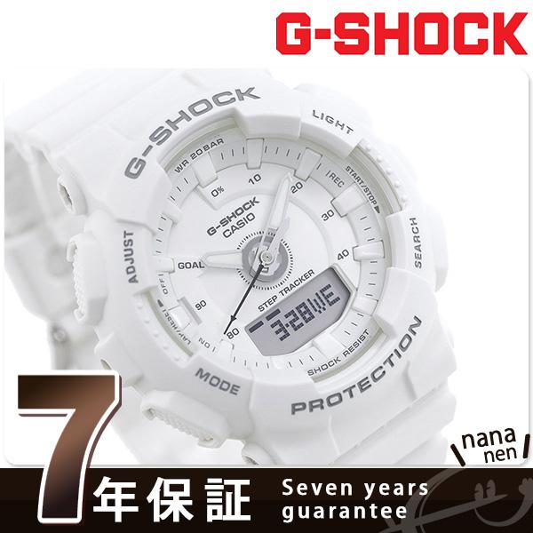 G-SHOCK S series running watch pedometer watch GMA-S130-7ADR G-Shock white  clock