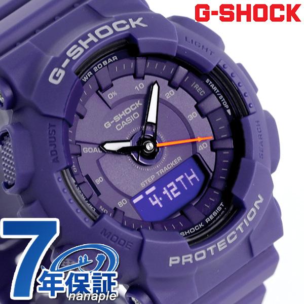 G-SHOCK Sシリーズ ランニングウォッチ 歩数計 腕時計 GMA-S130VC-2ADR Gショック パープル 時計【あす楽対応】