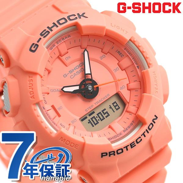 G-SHOCK Sシリーズ ランニングウォッチ 歩数計 腕時計 GMA-S130VC-4ADR Gショック オレンジ 時計【あす楽対応】
