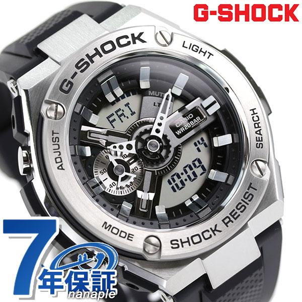 G-SHOCK Gショック Gスチール クオーツ メンズ 腕時計 GST-410-1ADR CASIO ブラック【あす楽対応】