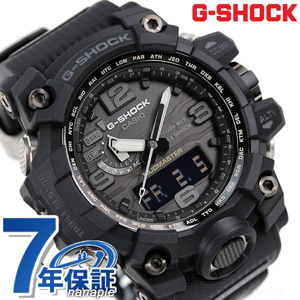 G-SHOCK マスターオブG 電波ソーラー 温度計 気圧計 高度計 方位計 GWG-1000-1A1ER Gショック 腕時計 時計【あす楽対応】