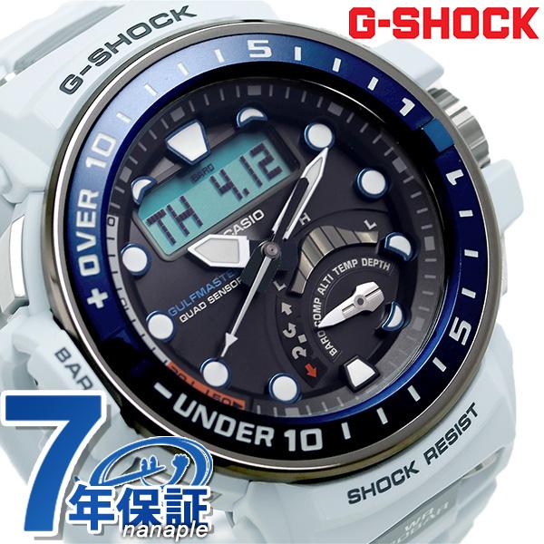 G-SHOCK マスターオブG ガルフマスター 電波ソーラー GWN-Q1000-7AER カシオ Gショック 腕時計 時計【あす楽対応】