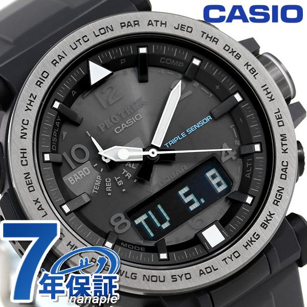 カシオ プロトレック PRG-600シリーズ 気圧計 ソーラー PRG-650Y-1DR CASIO 腕時計 オールブラック 時計【あす楽対応】